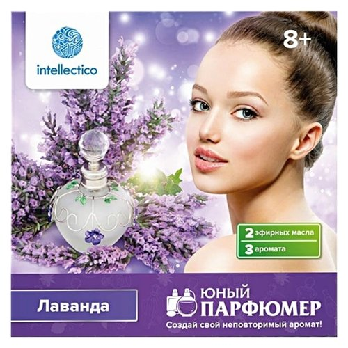 Intellectico Юный парфюмер. Набор мини Лаванда (718)