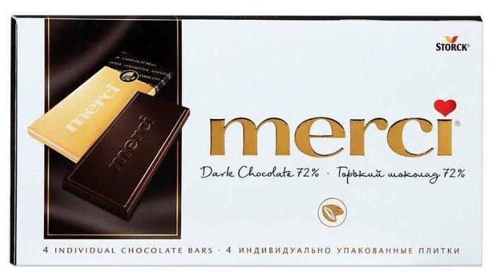 Шоколад Merci горький порционный