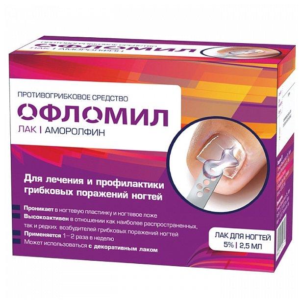 Офломил лак д/ногтей 5% фл. 2,5мл (в комплекте с аппликаторами (6), пилочками д/ногтей (12), саше с очищ. тампонами (12))