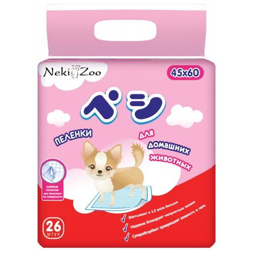 Пеленки для собак впитывающие Maneki NekiZoo S 60х45 см 26 шт.