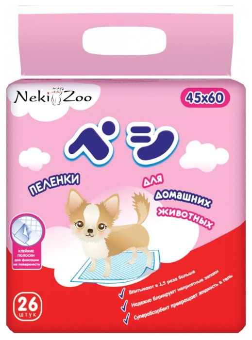 Пеленки для собак впитывающие Maneki NekiZoo