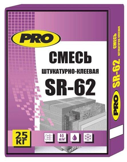 Строительная смесь CenterPro SR-62