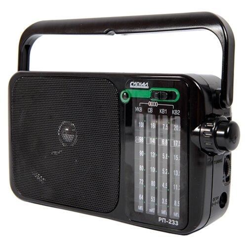 цена на Радиоприемник СИГНАЛ ELECTRONICS РП-233 черный