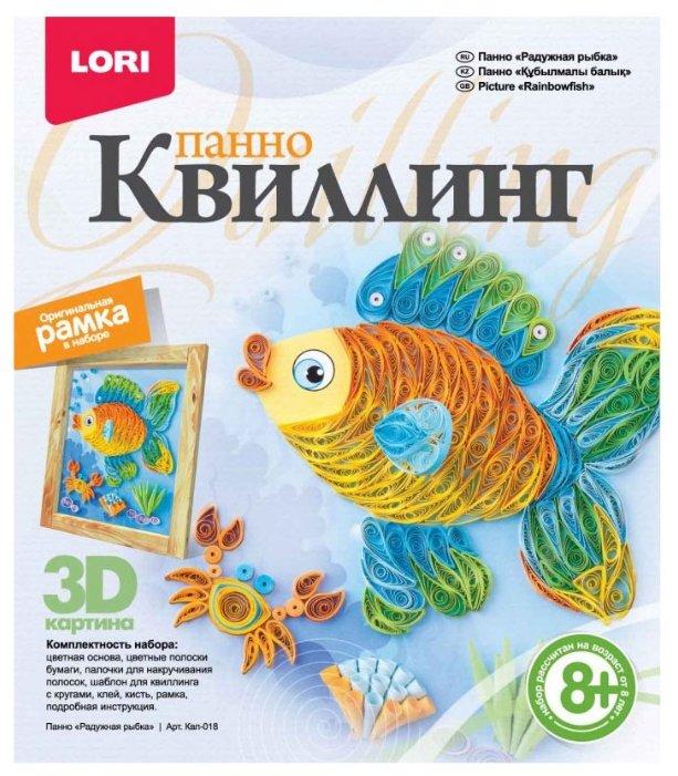 LORI Набор для квиллинга Радужная рыбка Квл-018