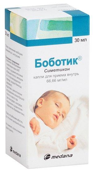 Боботик капли д/вн. приема фл.-капельница темн. стекла 66,66 мг/мл 30мл №1
