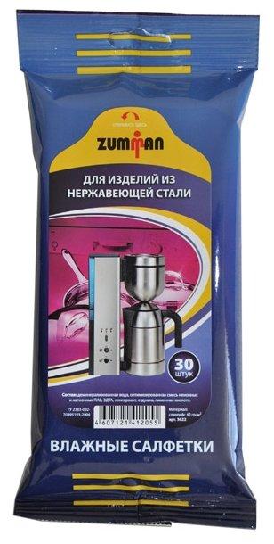 Влажные салфетки для изделий из нержавеющей стали ZUMMAN