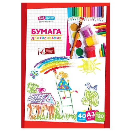 Купить Папка для рисования ArtSpace 42 х 29.7 см (A3), 120 г/м², 40 л., Альбомы для рисования
