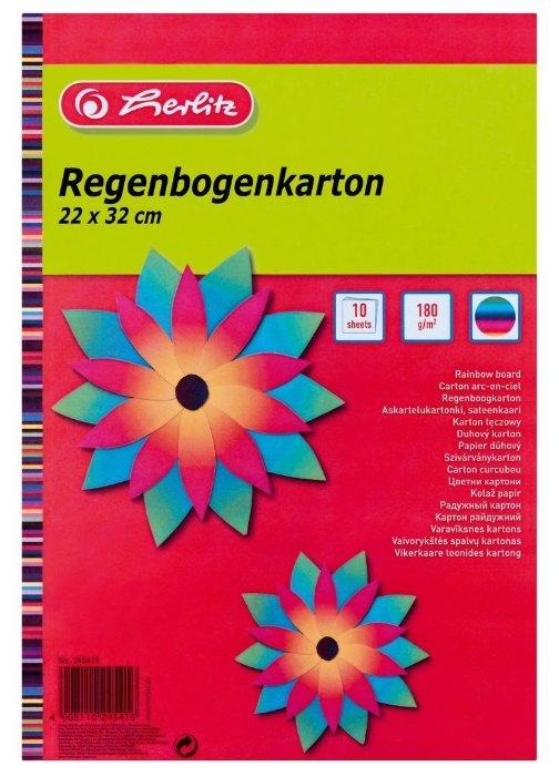 Цветной картон радужный Herlitz, 22х32 см, 10 л.
