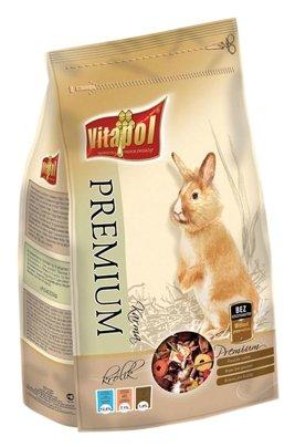 Корм для кроликов Vitapol Premium