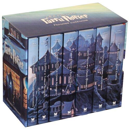 """Роулинг Дж.К. """"Гарри Поттер. Комплект из 7 книг в футляре"""""""