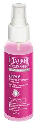 Bielita ГЛАДКИЕ и УХОЖЕННЫЕ Спрей-ламинирование с маслами несмываемый для всех типов волос