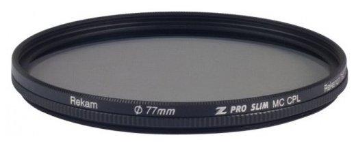 Светофильтр поляризационный круговой Rekam Z Pro Slim CPL MC 77 мм