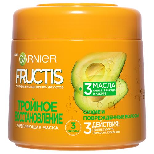 GARNIER Маска для волос укрепляющая Fructis Тройное восстановление, 300 млМаски и сыворотки<br>