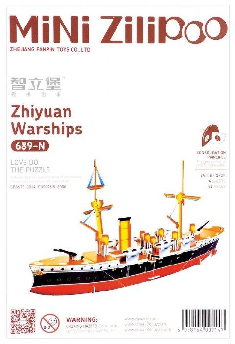 Пазл Zilipoo 3D Китайский крейсер (689-N), 42 дет.