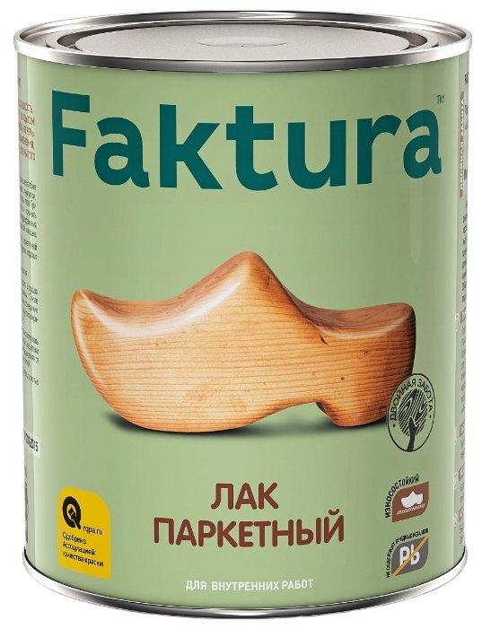 Лак Faktura Паркетный полуматовый (0.7 л)