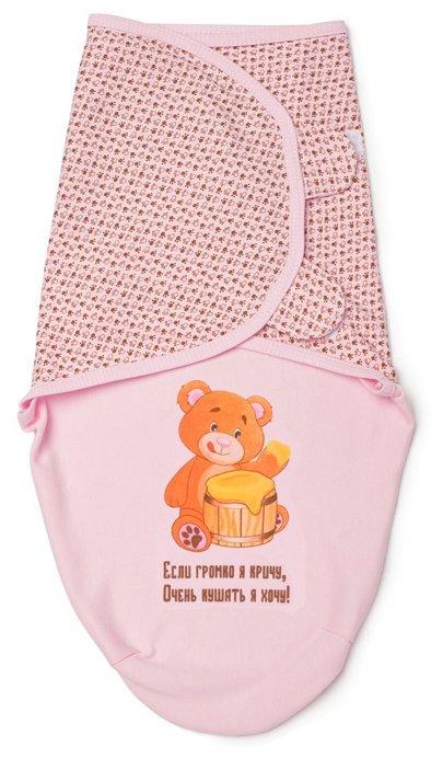 Многоразовые пеленки Babyglory Надписи