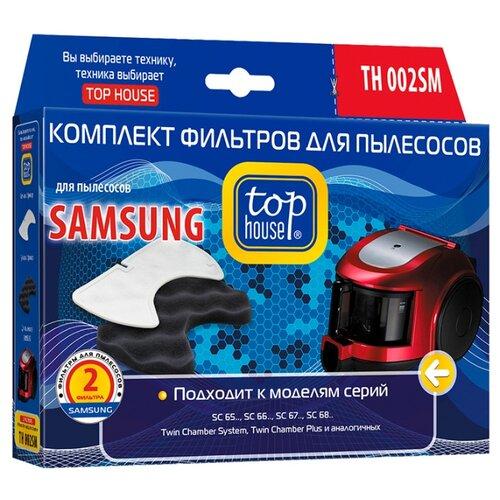 Top House Комплект фильтров TH 002SM черный / белый 1 шт.