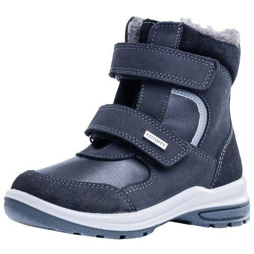 Ботинки КОТОФЕЙ размер 25, черный ботинки t taccardi размер 32 черный