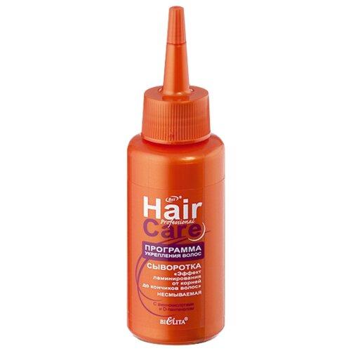 Bielita Professional Hair Care Сыворотка Эффект ламинирования от корней до кончиков волос для волос, 80 мл bielita professional hair care