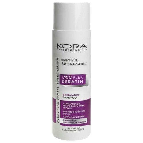 Kora Phitocosmetics шампунь Active Hair Therapy Биобаланс Complex Keratin для жирных и нормальных волос 250 мл крем сашель биобаланс
