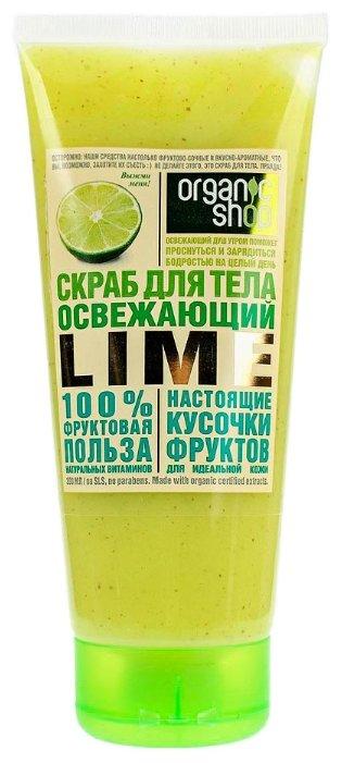 Organic Shop Скраб для тела Освежающий лайм