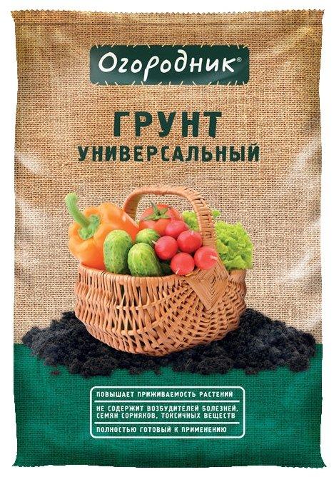 Грунт Огородник® универсальный 25 л.