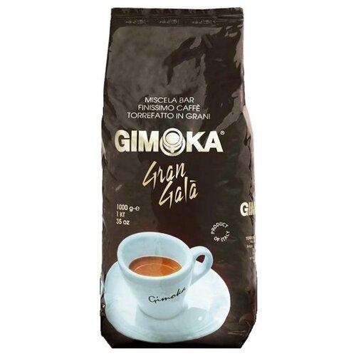 Кофе в зернах Gimoka Gran Gala, смесь арабики и робусты, 1 кгКофе в зернах<br>