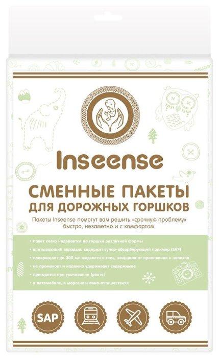 Inseense Сменные пакеты для дорожных горшков 15 шт