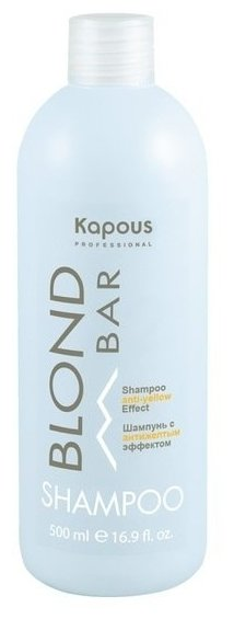 Шампунь Kapous Professional Blond Bar с антижелтым эффектом