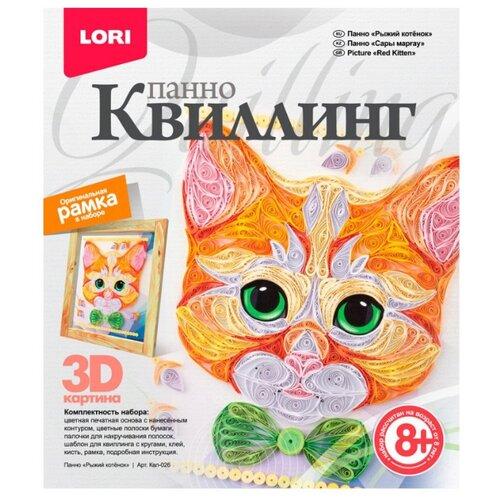 Купить LORI Набор для квиллинга Рыжий котенок Квл-026 желтый/зеленый/серый, Квиллинг