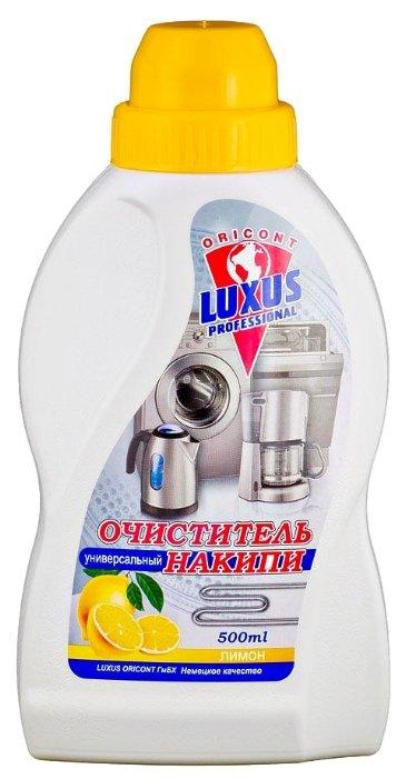 Жидкость Luxus Professional очиститель накипи Лимон для водонагревательных приборов 500 мл