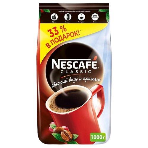 Кофе растворимый Nescafe Classic гранулированный, пакет, 1000 г