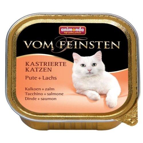 Влажный корм для стерилизованных кошек Animonda Vom Feinsten, с лососем, с индейкой 100 г (паштет) недорого