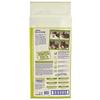 Корм для собак DOG CHOW для здоровья кожи и шерсти, ягненок 14 кг (для средних пород)