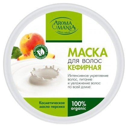 AROMA MANIA Маска для волос кефирная с косметическим маслом персика