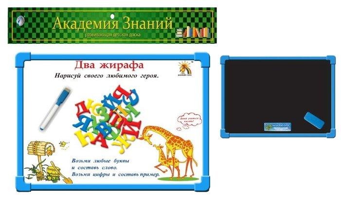 Доска для рисования детская Donkey Toys Два жирафа (R9112C-3)