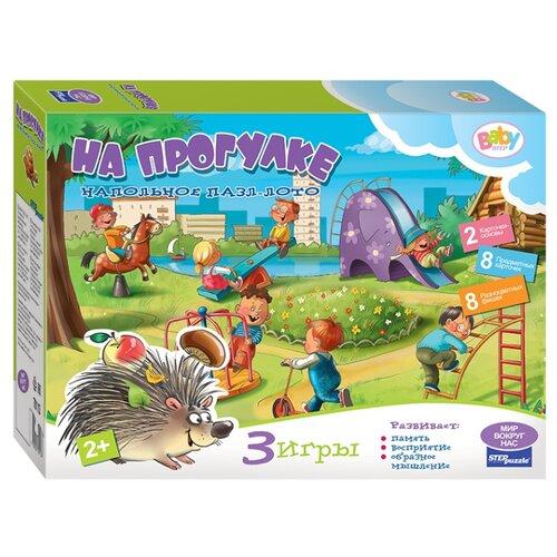 Набор настольных игр Step puzzle Напольное пазл-лото На прогулке (Baby Step) пазл step puzzle park
