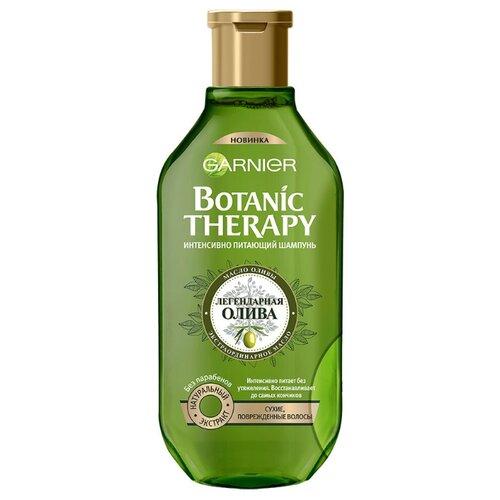 Купить GARNIER шампунь Botanic Therapy Легендарная олива Интенсивно питающий для сухих, поврежденных волос 400 мл