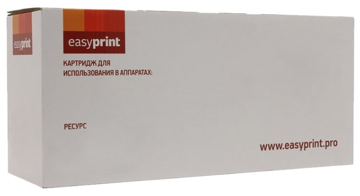 Картридж EasyPrint LX-5330, совместимый
