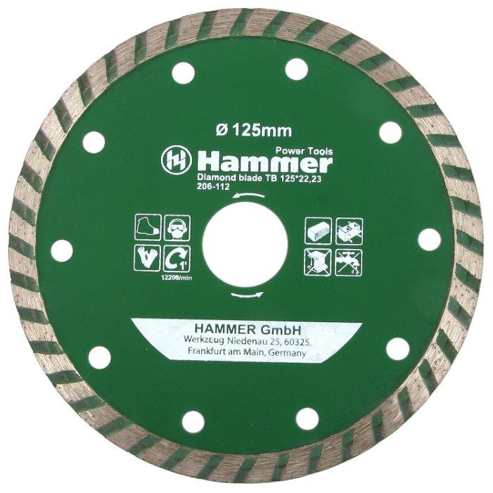 Диск алмазный отрезной 125x22.23 Hammer Flex 206-112 DB TB