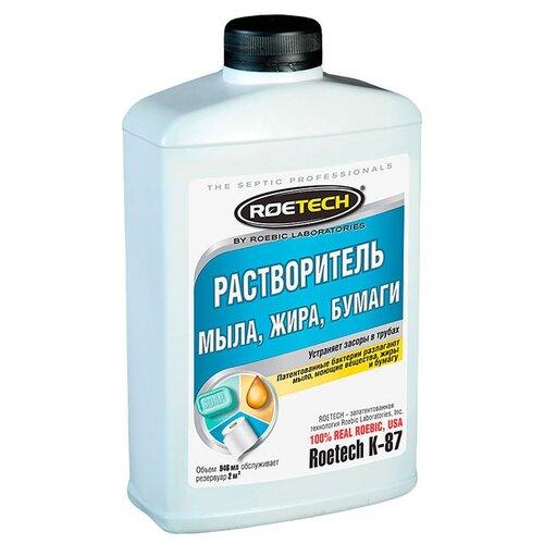 Roetech К-87 растворитель мыла, жира, бумаги 0.946 л/ 1.02 кг