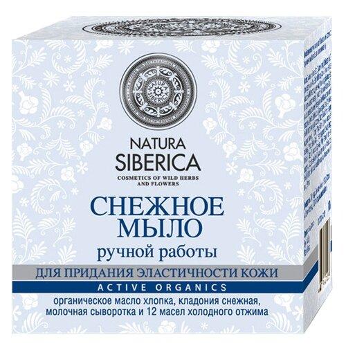 Мыло кусковое Natura Siberica Снежное, 100 г пшеничная мука vila natura классическая жерновая 800 г