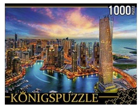 Пазл Рыжий кот Konigspuzzle Ночной Дубай (ГИК1000-8244), 1000 дет.