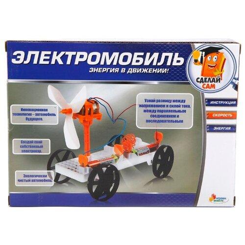 Купить Набор Играем вместе Электромобиль (TXD-154-R), Наборы для исследований
