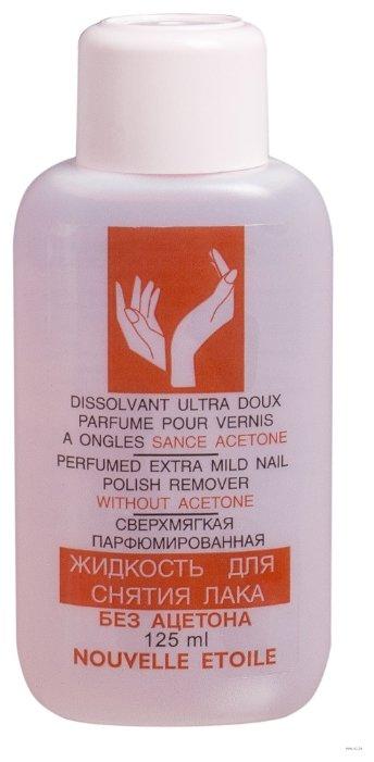 Новая Заря Жидкость для снятия лака сверхмягкая парфюмированная без ацетона