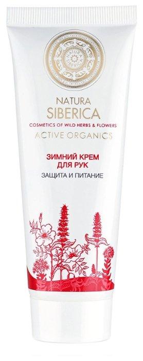 Крем для рук Natura Siberica Зимний