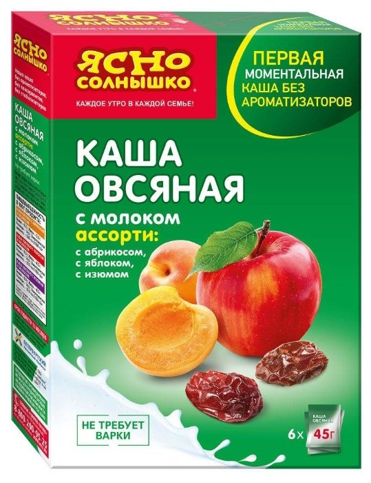 Каша Ясно солнышко овсяная ассорти с молок. №10 (абр/ябл/изюм) 270г
