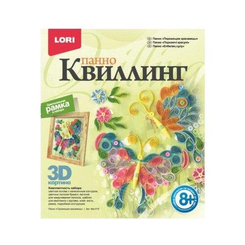 LORI Набор для квиллинга Порхающие красавицы Квл-010 синий/желтый/розовый