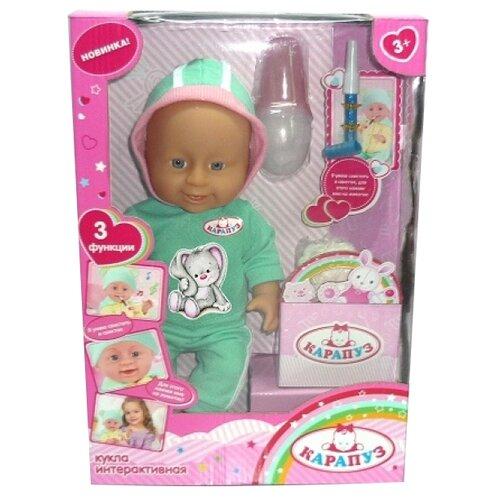 Купить Пупс Карапуз с праздничным свистком, 30 см, B1356000-RU, Куклы и пупсы