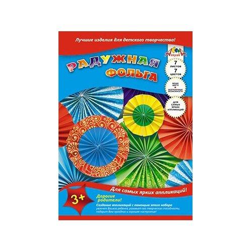 Купить Цветная фольга Зонтики Апплика, A4, 7 л., 7 цв., Цветная бумага и картон